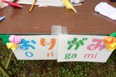 国際交流日本文化体験