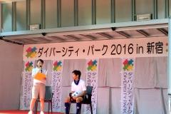 加藤健人選手トークショー